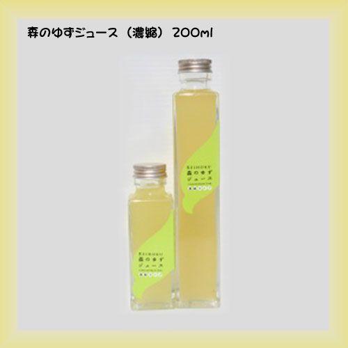 森のゆずジュース(濃縮ゆずジュース) 200ml  2...