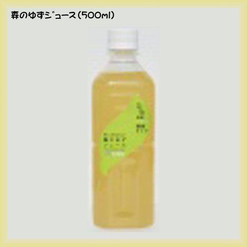 森のゆずジュース(濃縮ゆずジュース) 500ml