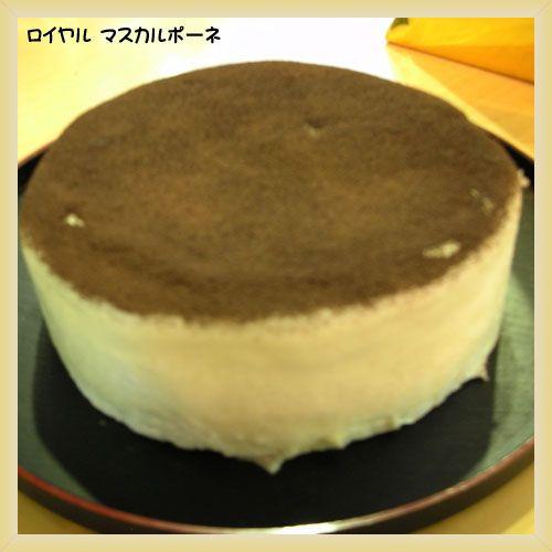 ロイヤル マスカルポーネチーズケーキ